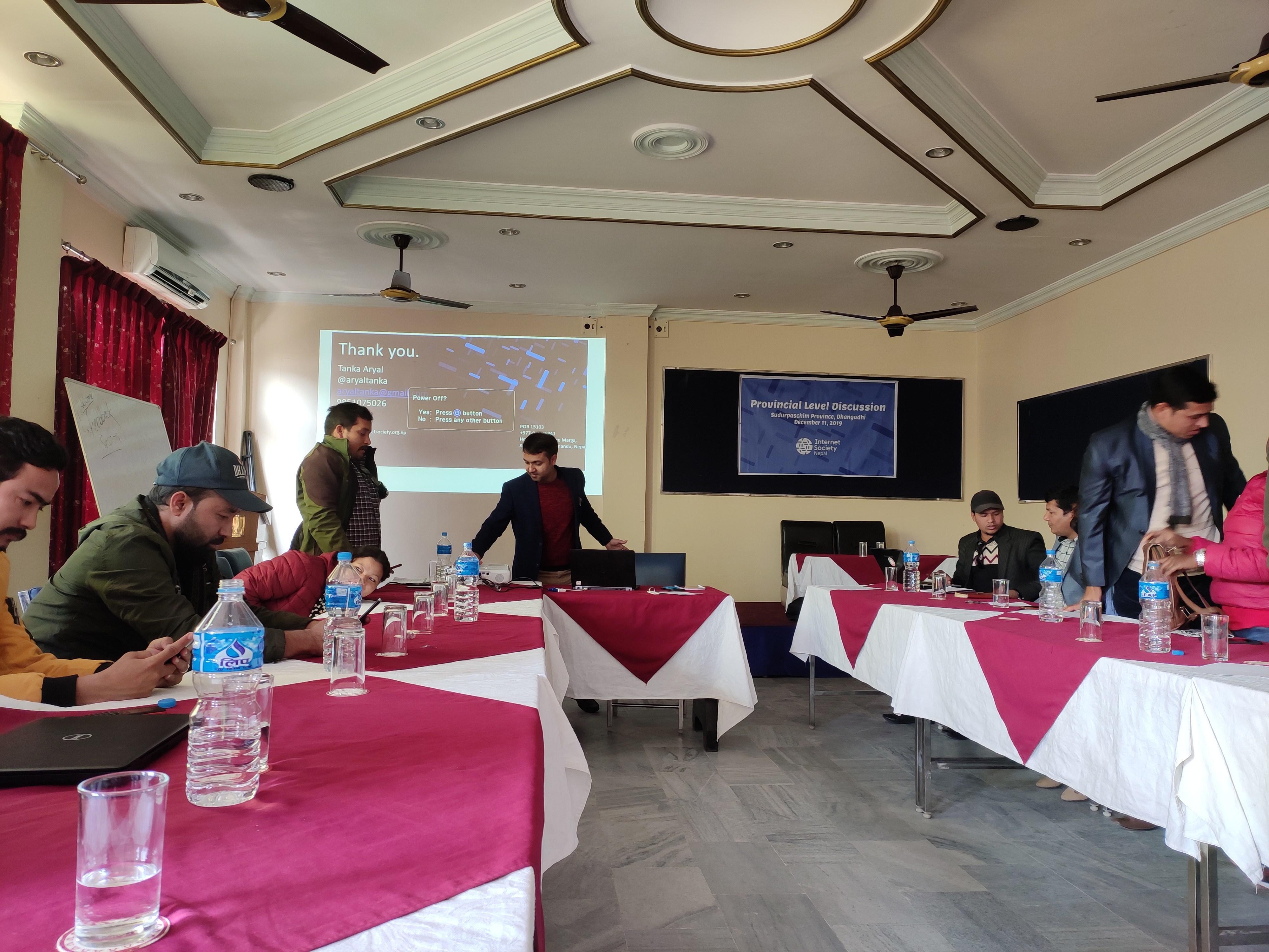 धनगढीमा ईन्टरनेट सम्बन्धि प्रदेश स्तरीय छ्लफल