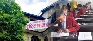 सरकारले अनुमति दिए कक्षा १२ को परीक्षा दसैंअघि हुने' '