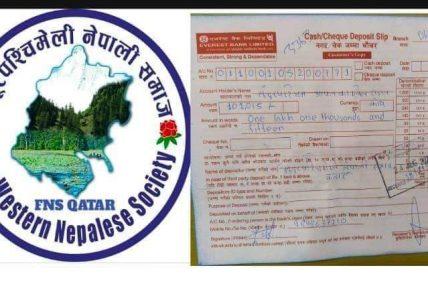 सुदूरपश्चिमेली नेपाली समाज कतारद्वारा राहत कोषमा सहयोग