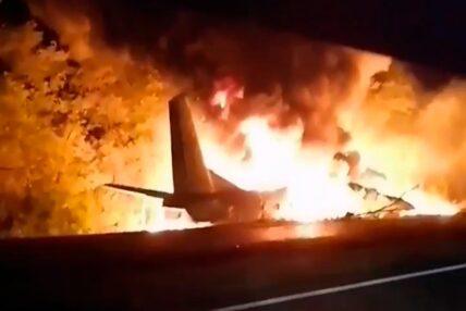 युक्रेनमा सैन्य विमान दुर्घटना, २२ जनाको मृत्यु