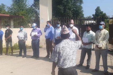 पत्रकार पहराई मृत्यु प्रकरण : हत्या भएको भन्दै धनगढीमा प्रदर्शन