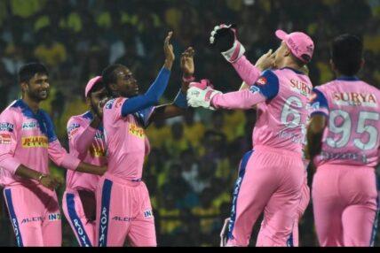 आईपीएलमा राजस्थान सहज जित