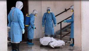एक कोरोना संक्रमित महिलाको मृत्यु