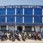 माया मेट्रो अस्पतालले अक्सिजन प्लान्ट धनगढी भित्र्यायो
