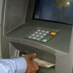 अन्तर बैंक एटीएम कार्ड प्रयोग गर्दा अबदेखि शुल्क नलाग्ने