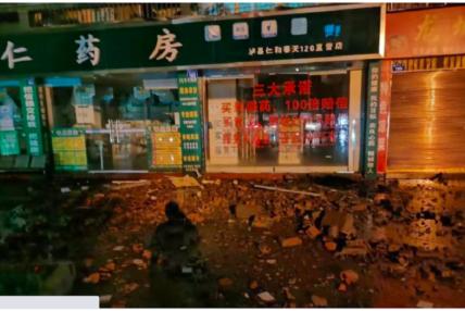 चीनमा बिहानै ठूलो भूकम्प