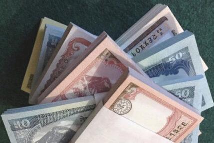 राष्ट्र बैंकले कहिलेदेखि वितरण गर्छ दशैँंका लागि नयाँ नोट ?