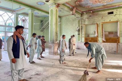 अफगानिस्तानको शिया मस्जिदमा आत्मघाती हमला, ४७ जनाको मृत्यु, ७० घाइते