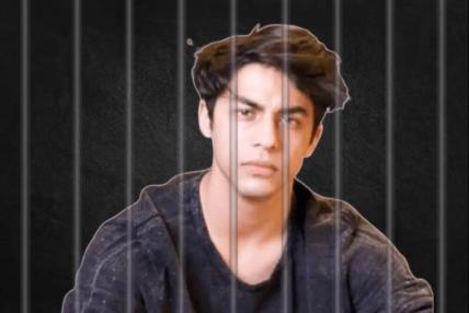 जेलमा रहेका शाहरुखका छोरा आर्यनले खानापानी, जेलका कर्मचारी चिन्तित
